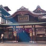 四国 松山へ行って来ました!