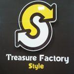 トレジャーファクトリーに衣類を売りに行ってきました