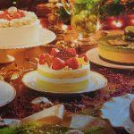 セブンイレブンのクリスマスケーキをまとめてみた☆2017年版