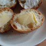 クリーミーで濃厚!!フランス産の発酵バターを買ってみた!