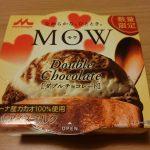 チョコレートアイスの美味しい新作!MOWのダブルチョコレート