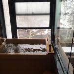 ラビスタ阿寒川!川側と山側両方の客室で極上温泉を満喫してきた!