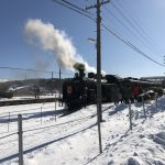 2018北海道冬の横断ドライブ旅行 4日目ラビスタ阿寒川~釧路観光~釧路空港