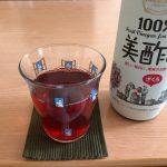 おすすめの飲む酢!美酢(ミチョ)の美味しい飲み方