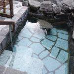 小樽で露天風呂付き客室がすごい温泉宿!おたる宏楽園