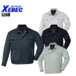 ゴーン氏が変装で使った作業着はXEBECの1260