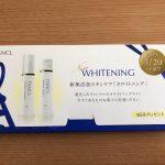 リニューアルしたファンケル「ホワイトニング」化粧液・乳液の使い心地を検証してみた!