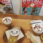 長谷川町子美術館とサザエさんカフェに行ってきた!