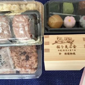『桜を見る会』食べ物・飲み物・お土産は?まとめてみた