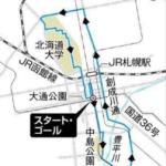 五輪札幌マラソン後半10キロ2周コース図の考察・感想まとめ