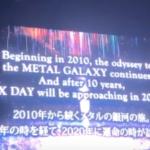 BABYMETAL 2020年10月10日の予想まとめ紙芝居の内容も考察