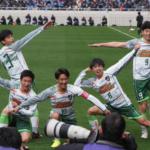 青森山田のゴールパフォーマンスがギニュー特戦隊な件 ネットの反応
