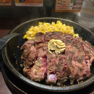 【いきなりステーキ】食べ放題の概要と評判(感想)まとめ