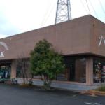 ゆるキャン△実写第8話 甲府・身延駅【聖地巡礼】