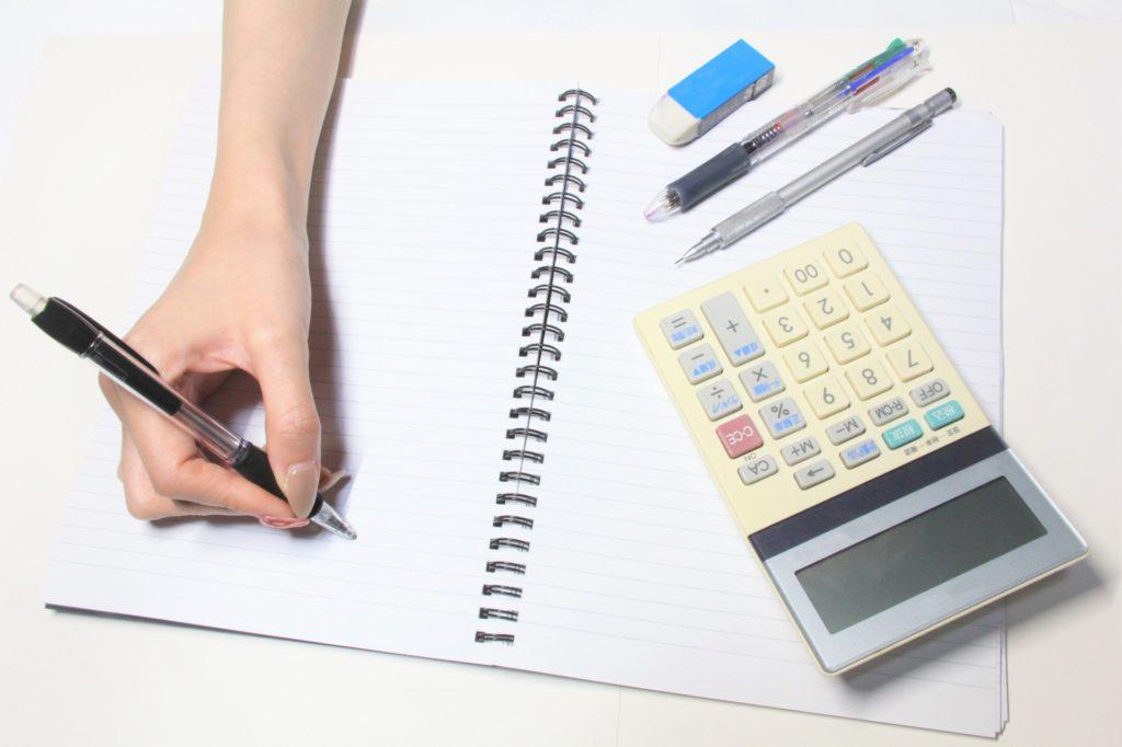 持続 化 給付 金 の 申請