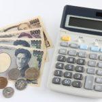 【家賃支援給付金】個人事業主の支給条件と申請開始時期は?