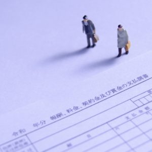 【経理コンサル監修】支払調書がもらえない場合はどうする?確定申告前の困ったを解決