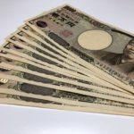 【10万円給付金】寄付するならオススメはどこ?
