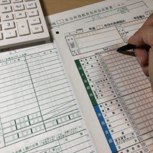 【経理コンサル監修】持続化給付金の会計処理から確定申告までを解説