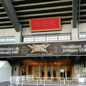 BABYMETAL 日本武道館3日目2021/2/16セトリ感想まとめ